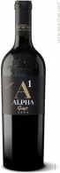 Alpha One 2010